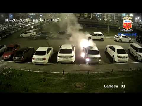 Розыск поджогигателя автомобиля