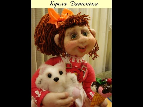 Куклы попики из капрона своими руками мастер класс елены лаврентьевой