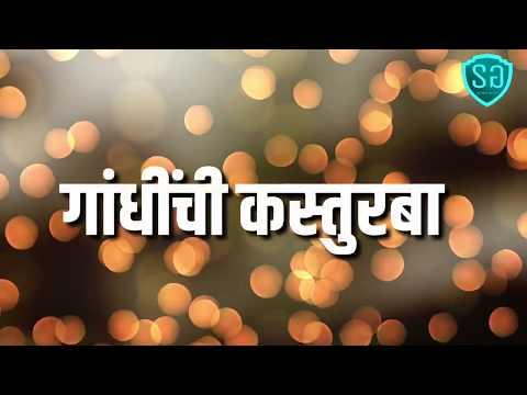 Ramai Whatsapp Status Video 2018