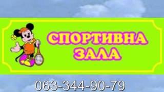 таблички кабинетные.avi(таблички на двери, для детского сада, школы, организаций., 2010-12-04T19:25:10.000Z)
