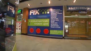 ВЛОГ Fix Price / Гранит, «кремень» и слизняк 🤣👏 / Халатик для дома 2 октября 2018 г.