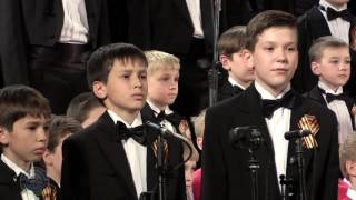 Улыбка - Крошка енот - Moscow Boys' Choir DEBUT
