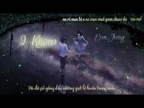 I Know - Eun Jung - Tara ♫♪♪  [ Lyrics ]