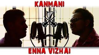 Kanmani Enna Vizhai Cover Song Combo Voice   MusiQ Hackers