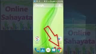 ll 2 dakika içinde जीमेल kimliği nasıl बनाएं? Android 2 dakika içinde e-posta kimliği oluşturma ll