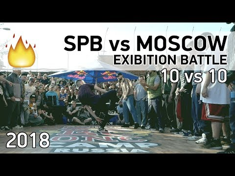 St.Petersburg vs Moscow - EXHIBITION BATTLE - RED BULL BC ONE RUSSIAN CAMP - 02.06.18