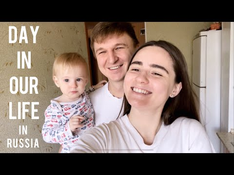 A Day In The Life Of A Russian Family | VLOG Russia
