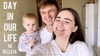 A Day In The Life Of A Russian Family   VLOG Russia