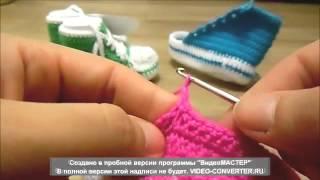 Как связать кеды-пинетки крючком
