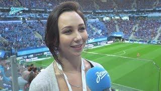 Елизавета Туктамышева: «После чемпионата мира большинство россиян начали любить футбол»
