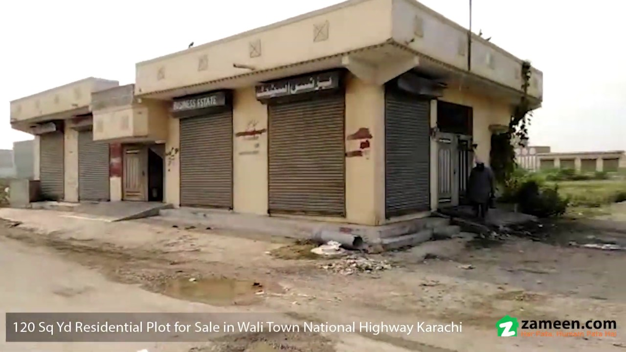 4 8 MARLA RESIDENTIAL PLOT FOR SALE IN WALI TOWN NATIONAL HIGHWAY
