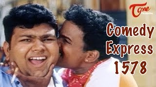 Comedy Express 1578    B 2 B    Latest Telugu Comedy Scenes    TeluguOne