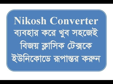 how to use nikosh font
