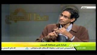 فيديو..التهامي: منع بث الجلسات البرلمانية إجراء غير دستوري