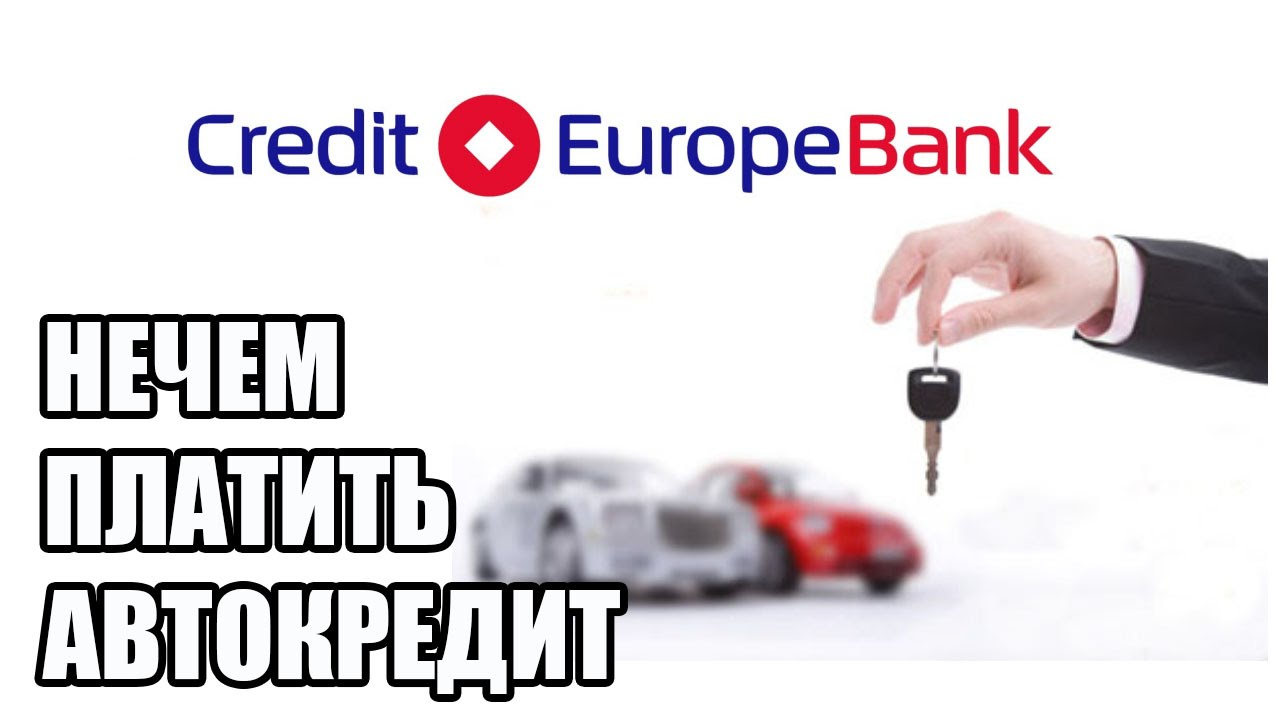 Как взять кредит без отказа без справок