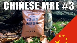 MRE Review: Chinese PLA Type 13 Menu 3 Chicken Curry Ration