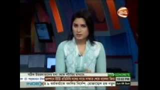 bengali news channel