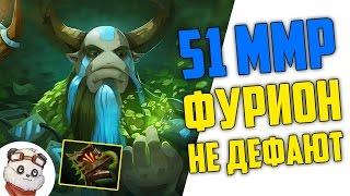 51 ММР   ФУРИОН / Парни Не Дефают Базу