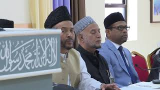 Bangla Desk Regional Seeratun Nabi 2018 (Urdu)