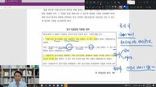 7 1중소기업기본법