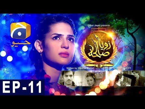 Zoya Sawleha -  EP 11 - Har Pal Geo