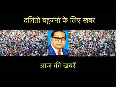 टिकैत फैमिली की संपत्ति होगी जब्त ?/TIKAIT ON FALSE ALLEGATIONS BY BJP