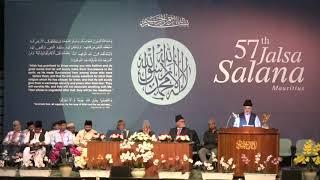 Day 1, Session 2, Opening Address - Jalsa Salana Mauritius 2018