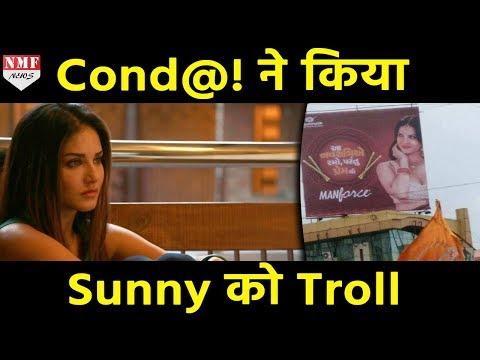 Sunny Leone के Manforce AD से मचा बवाल,  शिकायत के बाद लोगों ने भी किया Troll