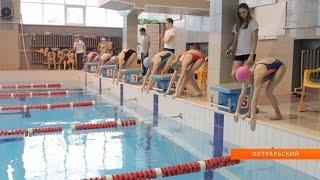 Во Дворце спорта прошел открытый городской турнир по плаванию