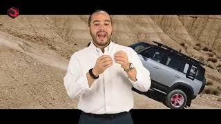 LAND ROVER DEFENDER 2020 - Patineta Eléctrica Mercedes Benz y Al Vazquez, nos habla desde Detroit !