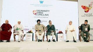 Religious heads share their views on Interfaith Harmony  Session I