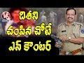 దిశ నిందితుల ఎన్ కౌంటర్ Exclusive LIVE || Disha Case Exclusive Updates LIVE || V6 Telugu News LIVE thumbnail
