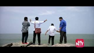 GOODALOCHANA on Sun NXT (Malayalam | 2018) (Dhyan Sreenivasan | Niranjana Anoop | Aju Varghese)