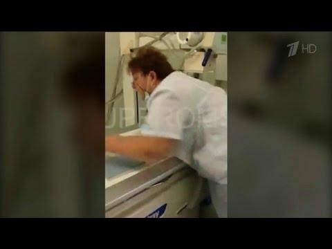 Пьяная врач-рентгенолог облучала людей (видео)