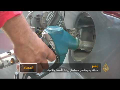 ارتفاع الأسعار يزيد صعوبات المعيشة في مصر  - نشر قبل 9 ساعة
