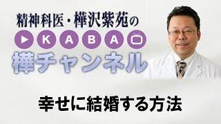 「樺チャンネル」の人気動画ベスト100ランキング無料プレゼント中! ...