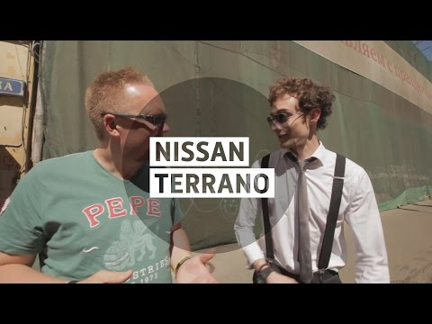 Nissan Terrano - Большой тест-драйв (видеоверсия) / Big Test Drive - Ниссан Террано