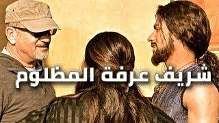فيلم الكنز الجزء الثانى .. إزاى شريف عرفة إتظلم ؟!