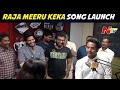 Raja Meeru Keka Song Launch At Radio Mirchi || Lasya,taraka Ratna || Ntv video