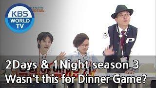 not dinner game? were not eating?? 2days 1night season 320180527