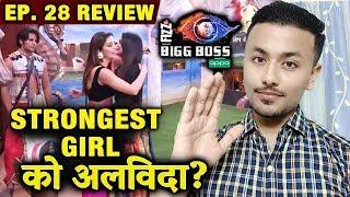 Strongest Girl Neha Pendse Evicted   REASON Behind It   Bigg Boss 12 Ep. 28 Review By Rahul Bhoj