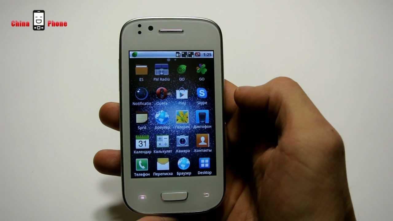 Samsung n9300 китай прошивка скачать