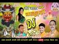 DJ- Radhika present- Khandoba Song- Jiv jadla Banuvari-जीव जडला बानुवरी आकाश शिदे