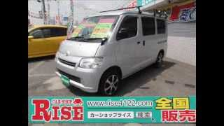 【売約済】トヨタs402m型ライトエースバン1.5gl4速at千葉県カーショップライズ成田店