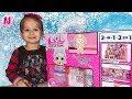 #ЛОЛ Модный Домик Магазин или Подиум Эксклюзивная Кукла ЛОЛ #ИНСТАГОЛД LOL POP UP STORE Nika Kid