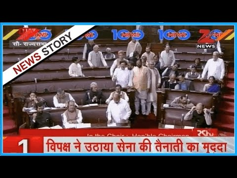 Ruckus in Rajya Sabha over army's deployment in NH in West Bengal