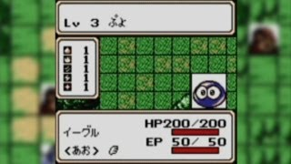 CGR Undertow - PUYO PUYO GAIDEN: PUYO WARS review for Game Boy Color