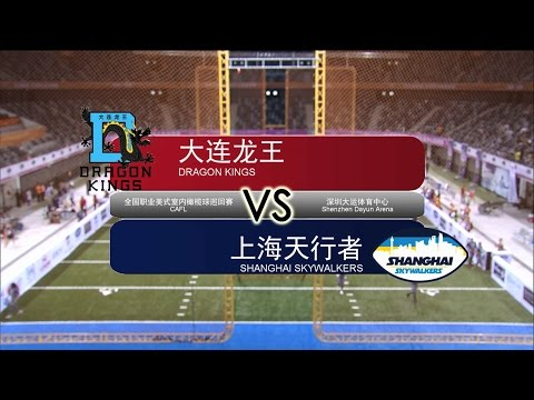 CAFL - Week 5 - Shanghai Skywalkers vs. Dalian Dragon Kings