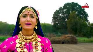 Thakar vase.... BHARWAD..... New geeta rabari song