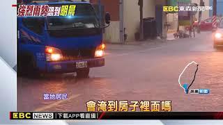 屏東新園五房路水淹小腿肚高 住戶怨:逢雨就淹